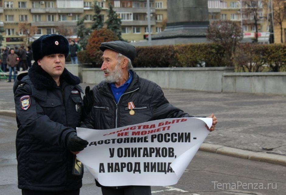 http://www.temapenza.ru/media/news/18511/d5e0b17bada0f443bdabf5730b41699c.jpeg