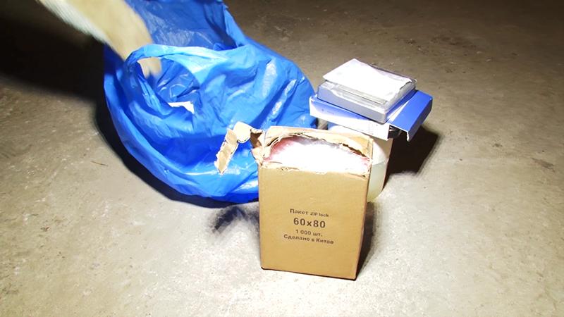 27-летнему пензенцу угрожает 20 лет тюрьмы зараспространение наркотиков