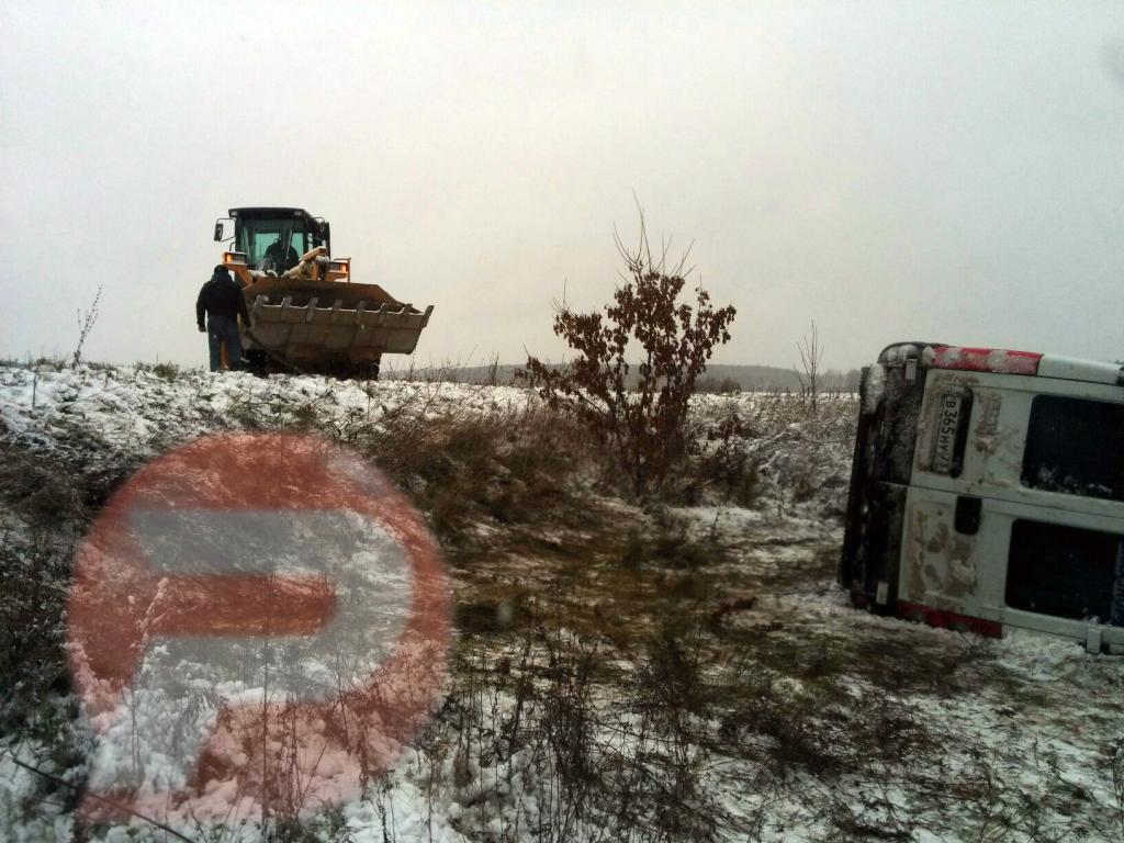 Автобус сдетьми опрокинулся попути вусадьбу Лермонтовых