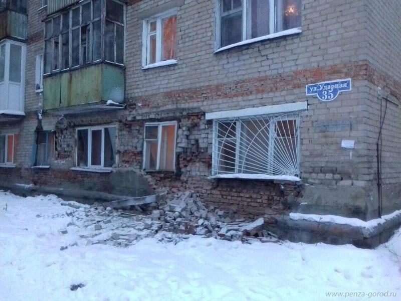 ВПензе частично обрушилось общежитие наулице Ударной